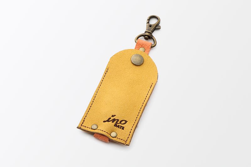 smart-key-case-yellow