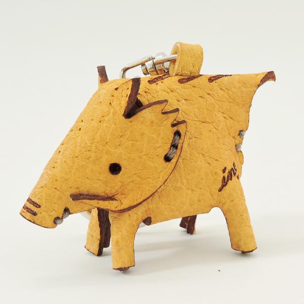 inokey-keyhoider-yellow