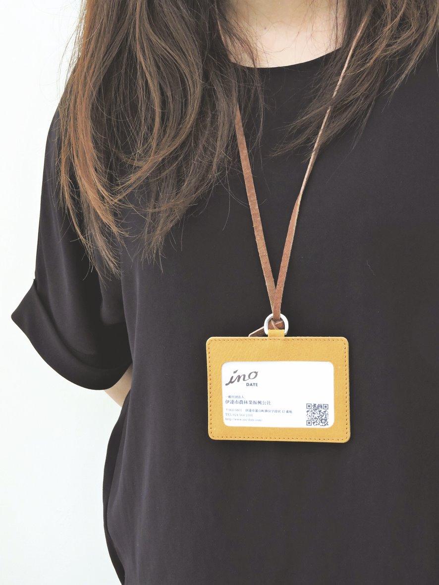 nameholder-brown